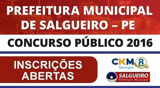 concurso_publico_2016